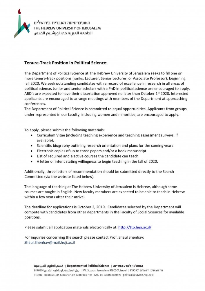 Call for applicants to tenure track position
